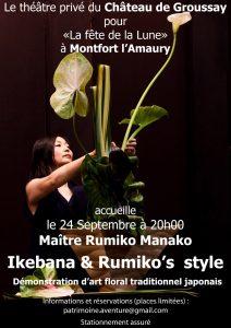 Rumiko MANAKO-HD4W